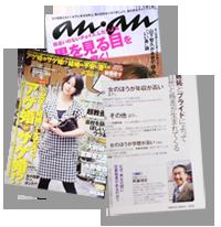 取材を受けた雑誌やテレビ画面のコラージュ写真