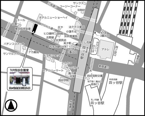 TKP四谷第一会議室地図