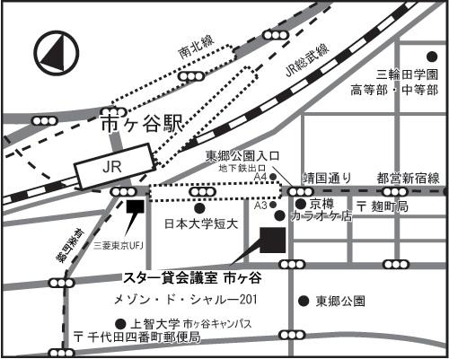 市ヶ谷会議室の地図